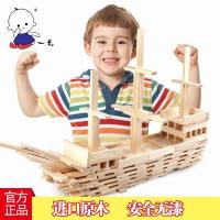 木制建构拼装大块积木儿童智力拼插玩具宝宝益智早教1-2-3-6周岁