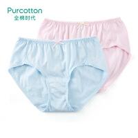 全棉时代 少女针织三角裤140/70(浅粉色+浅蓝色)袋装2件/袋
