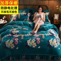 珊瑚绒四件套加厚保暖冬季床单被套床上用品床裙款法兰绒