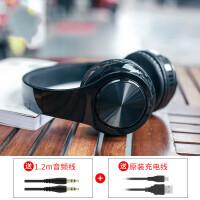 蓝牙耳机无线头戴式重低音跑步运动音乐耳麦通用 标配