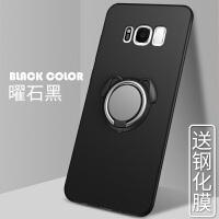 三星s8手机壳Galaxy S8+外套SM-G9550曲屏smg950女款s8plus男 三星s8 曜石黑