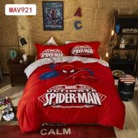 【人气】漫威复联4钢铁侠儿童四件套蜘蛛侠床上用品男孩被套纯棉床单卡通