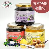 送弯曲勺 Socona蜂蜜桂圆茶+蓝莓茶+雪梨茶3瓶装韩国水果酱冲饮品