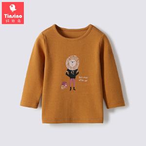 纤丝鸟(TINSINO)童装男童长袖T恤女童上衣儿童春秋套头t恤宝宝衣服