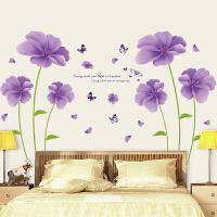 创意墙贴客厅卧室温馨浪漫床头房间装饰墙壁贴纸自粘墙上贴画-贴花