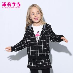 【满200减100】米奇丁当童装女童中大童外套2017新品秋装休闲英伦格子百搭外套