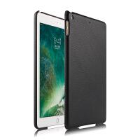 2017款iPad 9 7保护壳A1822外壳苹果9.7寸平板电脑壳全包边硬壳套 黑色【iPad 9.7背贴真皮】送膜