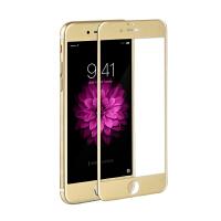 iPhone6全屏保护膜苹果6s钢化膜软边纤维曲面ip6玻璃膜4.7刚化摸