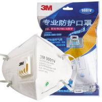 3M 带阀口罩9001V KN90级呼气阀防尘口罩(3只)耳带式防雾霾PM2.5  3只装*3包