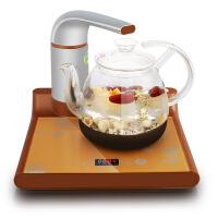 荣事达GM10R养生壶玻璃烧水壶自动上水壶电热水壶电茶壶煮茶