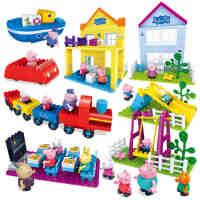 小猪佩奇邦宝拼插积木玩具粉红猪小妹佩琪儿童礼物女孩过家家