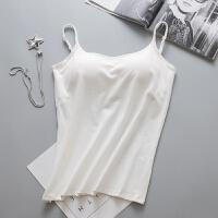 白色内搭吊带长款裹胸带胸垫运动内衣少女打底防走光抹胸工字背心 均码