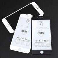 iphoneX/XS xsmax钢化玻璃膜苹果6s/7plus5D防摔全屏手机贴膜8pl 6/6s 5D钢化膜 白边