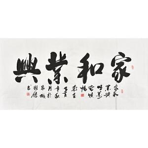 当代知名书法家  杨彩胜137 X 68CM书法GSF0903