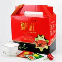 大闸蟹礼品包装盒泡沫红色蟹礼大闸蟹礼品盒普通瓦楞纸包装盒通用螃蟹礼盒无泡沫箱纸箱
