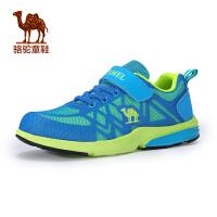 CAMEL骆驼春季网布儿童跑步鞋缓震男童网面运动鞋