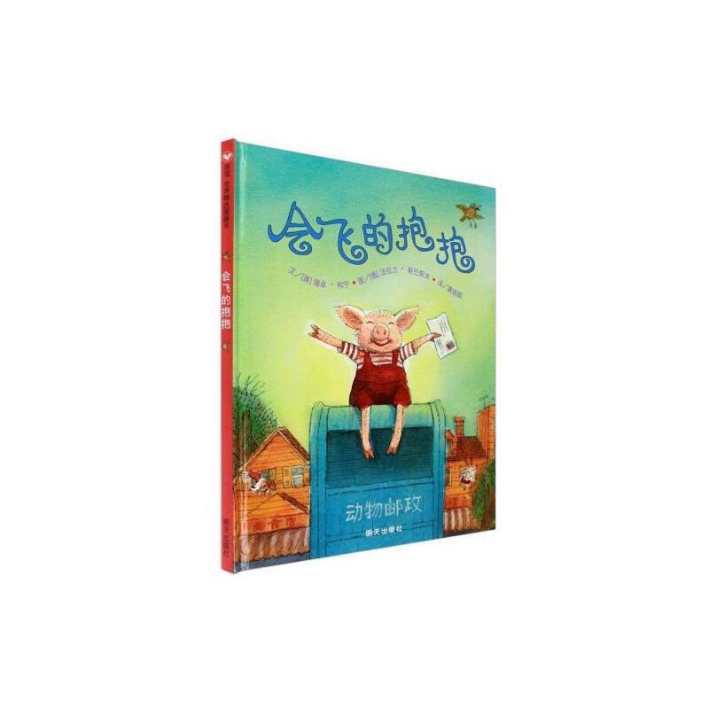 幼儿童故事图书籍宝宝亲子早教启蒙认知书幼儿园入园准备卡通漫画读物