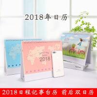 2017-2018年台历月历日历定制广告年历大格子记事台历桌面台历