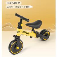平衡车儿童自行车二合一滑行宝宝无脚踏幼儿单车