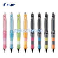 百乐PILOT HDGCL-50R铅笔 摇摇出自动铅笔 甩铅 透明彩色 0.5