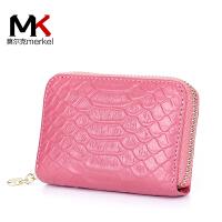莫尔克(MERKEL)新款时尚鳄鱼纹女式真皮风琴页卡包头层牛皮男女士银行卡夹零钱包