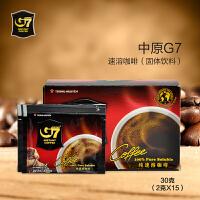 G7咖啡 越南进口中原g7纯黑咖啡粉 速溶醇品咖啡 30g(15条)