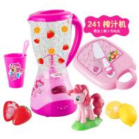仿真小家电玩具 搅拌咖啡机果汁榨汁机 过家家厨房 儿童益智礼物
