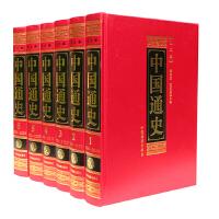 中国通史(图文版 全6册 精装)图文版青少版 中国历史读物书籍