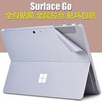 微软新款surface go贴膜Go背膜10寸机身贴膜二合一平板4415Y电脑屏幕保护膜键盘膜全身贴