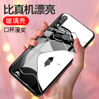 华硕Max Pro M1手机壳玻璃ZB602KL硅胶Pro M2保护套全包边ZB631KL卡通动漫Z 华硕Max pr