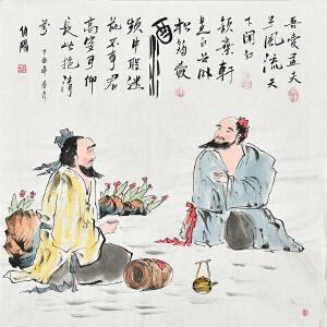 当代著名画家王伯阳67 X 67CM人物画gr00344