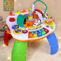 新款 学习桌儿童多功能早教游戏桌益智婴儿玩具台一幼儿宝宝1-3岁