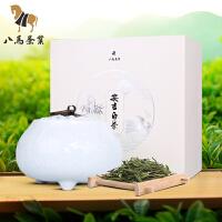 2017新茶 八马茶叶 安吉白茶春茶绿茶瓷罐礼盒装30克