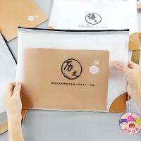 韩版手提A4文件袋 学生科目分类袋资料袋 透明文件袋 试卷袋
