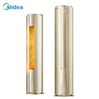 美的(Midea)大2匹变频立式空调柜机 冷暖WIFI智控一级能效 圆柱 制冷王51LW/YB300(B1)