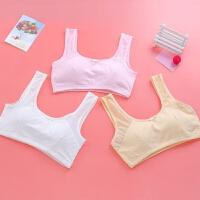 初中学生内衣10-12-13-14-15岁女孩大童少女文胸发育期儿童小背心