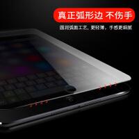 苹果iPad4钢化膜 iPad2防爆玻璃贴膜 老款平板电脑iPad3高清保护膜防蓝光9.7英寸紫光膜