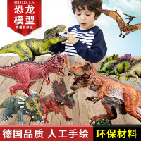 仿真恐龙玩具大号霸王龙动物模型儿童男孩套装玩具恐龙蛋12岁 生日礼物六一圣诞节新年礼品