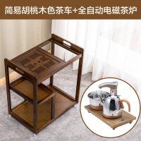 茶桌家用小茶台迷你移动茶几茶车客厅阳台烧水泡茶桌茶具收纳架子 +全自动 组装