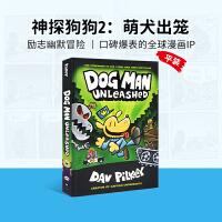 英文原版 Dog Man #2:Unleashed 神探狗狗2:萌犬出笼 平装