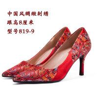 中国风复古典秀禾婚鞋粗跟高跟新娘鞋细跟尖头小码红色女单鞋刺绣 红色 8厘细跟819-9喜布