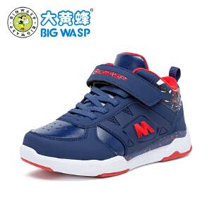 大黄蜂童鞋2017冬季新款儿童鞋子 男童运动鞋韩版中大童休闲板鞋