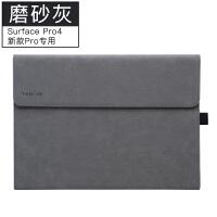 微软平板Surface3保护套pro4内胆包Pro3电脑包新款pro5/6 配件12.3寸男女皮套1