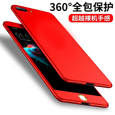 苹果7plus手机壳iPhone6保护套全包边6S磨砂硬壳7P男女防摔8p