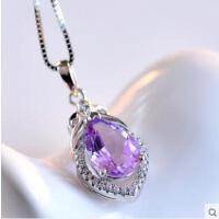 女士高贵大气时尚精致锁骨配饰品 吊坠优雅气质天然紫水晶925银饰项链女