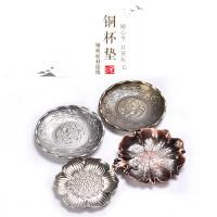 泥印陶瓷玻璃茶杯品茗杯子功夫茶具喝茶杯垫茶道组合配件单杯茶托