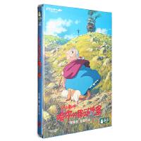 宫崎骏动画片电影 哈尔的移动城堡(DVD9) 卡通电影光盘碟片