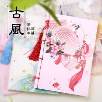 古风线装流苏横线彩页笔记本中国风古线装记事本复古日记本子