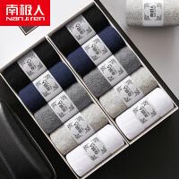 南极人男士袜子商务透气棉袜10双装N657X30011-W