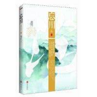 【二手旧书8成新】忘川(上) 沧月 9787550238022 北京联合出版公司